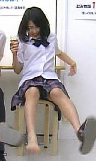 志田未来パンチラ放送事故エロお宝画像