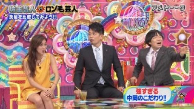 中村アン・パンチラ放送事故エロお宝画像an3