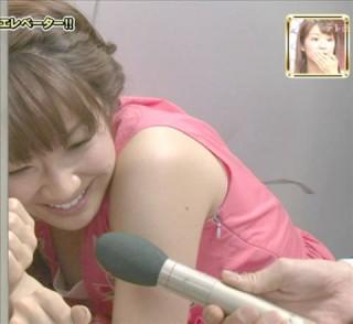 長野美郷アナおっぱいがポロリして乳首まで写ってしまった放送事故エロ画像