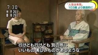 和久田麻由子アナ太ももチラリエロお宝画像11