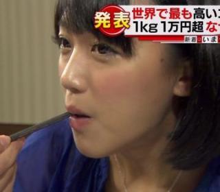 竹内由恵のエロいフェラ顔お宝画像