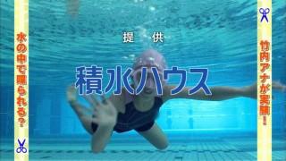 竹内由恵アナ・水着エロお宝画像yoshie-takeuchi13
