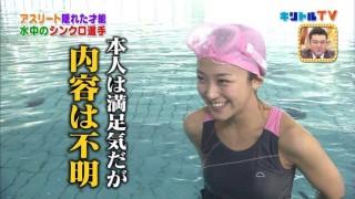 竹内由恵アナ・水着エロお宝画像yoshie-takeuchi30