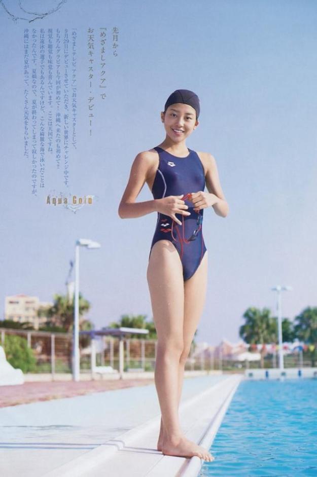 岡副麻希・競泳水着エロお宝画像