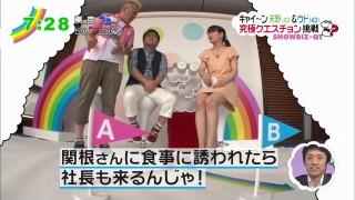 麻生夏子パンチラ・水着放送事故エロお宝画像aso9