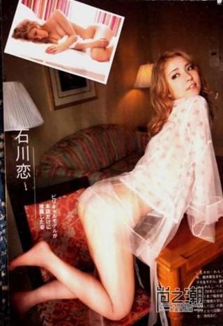 石川恋画像下着24