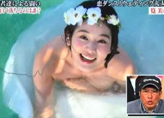 筧美和子乳首ポロリ放送事故エロお宝画像