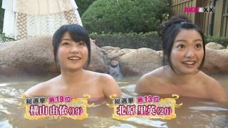 AKB横山由依入浴エロお宝画像1