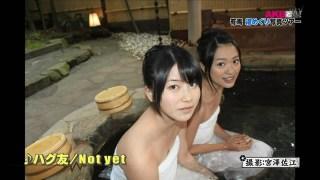 AKB横山由依入浴エロお宝画像9