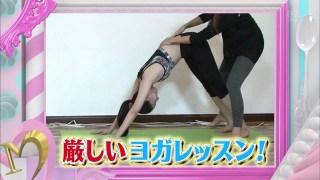 新木優子おっぱいの谷間胸チラリ放送事故エロお宝画像1