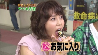 松嶋菜々子のエロいフェラ顔お宝画像