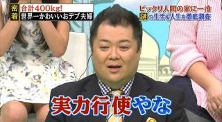 岡副麻希アナパンチラ放送事故エロお宝画像