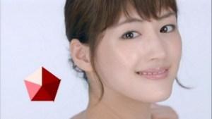 綾瀬はるか全裸におっぱいの谷間胸チラり贅沢エロお宝画像!