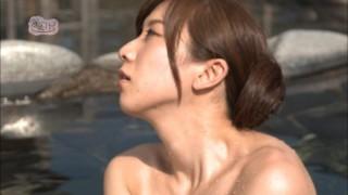川奈ゆうヌードエロお宝画像「もっと温泉に行こう」gh
