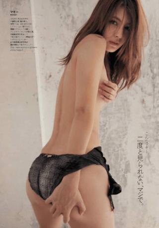 マギーヌードエロ画像(パンツ有り)4