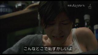 広末涼子ヌード濡れ場エロ画像9