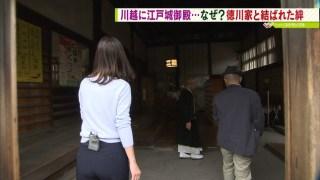 桝田沙也香アナお尻パン線エロお宝画像