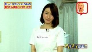 角谷暁子アナの母角谷典子