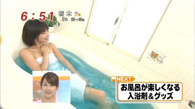日南響子入浴マンチラ放送事故エロお宝画像