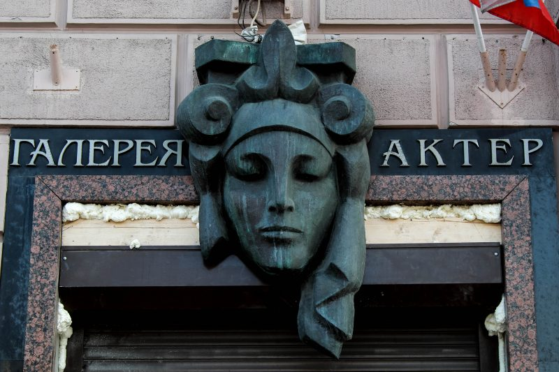 tverskaya-statua