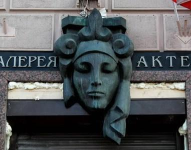Mosca, itinerari a piedi: oltre la Tverskaya, tra i palazzi art nouveau