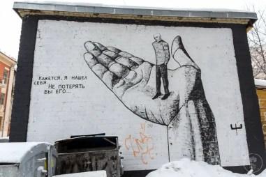Cosa vedere a Kharkiv, Ucraina dell'Est