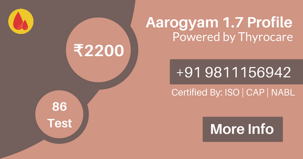aarogyam 1.7 profile test