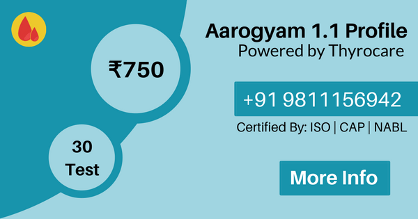 aarogyam 1.1 profile test in delhi