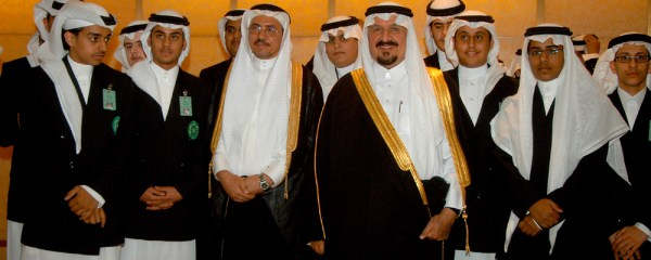 HRH Prince Khalid Al-Faisal and the King Faisal Foundation ...