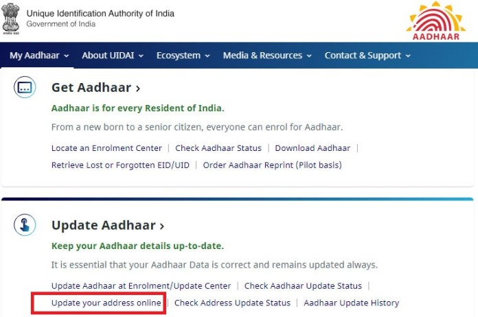How Change Address in Aadhar Card Online at Home?
