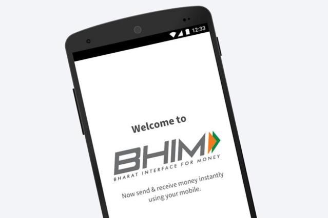 bhim app install how to use and download