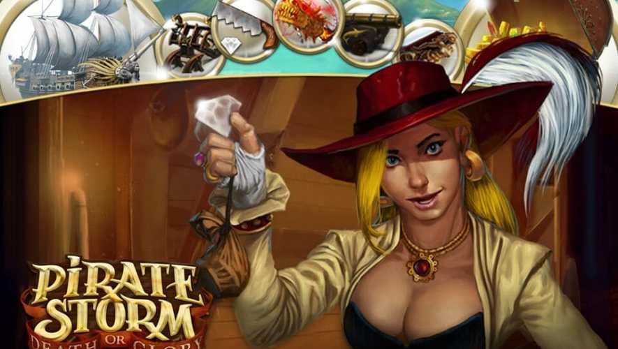 pirate storm προσφορά