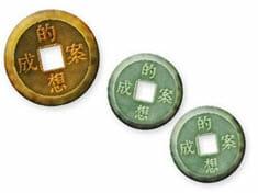 Τρύπιες δεκάρες της εποχής αξίας 5 και 1                                                                            Εδώ βλέπουμε 7 νομίσματα