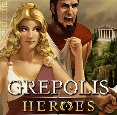 Grepolis Heroes
