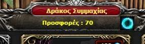 call-of-gods-3