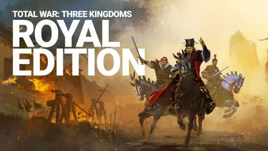 total war 3 kingdoms royal edition