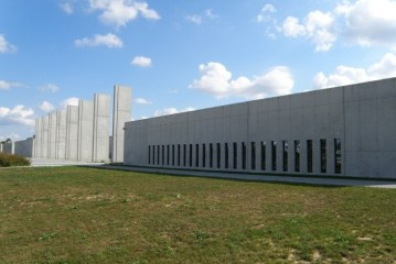 Budynek Inkubatora Technologicznego