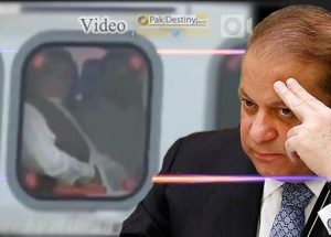 "Nawaz Sharif's video of ""Nalaa Adjustment Got Leaked"""