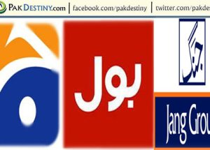 geo-group-bol-media-bol-network-jang-group-pakdestiny-legal-notice-500-million