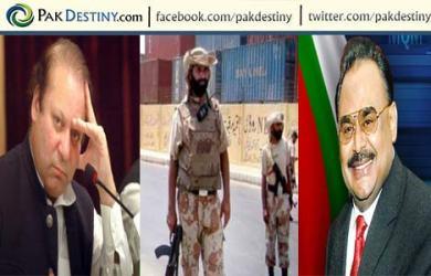 Nawa Sharif Altaf Hussain Pakistan Rangers PakDestiny