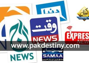 pakistan-news-channels-media-girl-rape-case-mishandle-pakdestiny