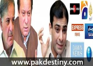 Three-Sharifs-on-foreign-tours-and-PML-N-'friendly'-media-pakdestiny-nawaz-sharif-shahbaz-sharif-hamza-shahbaz