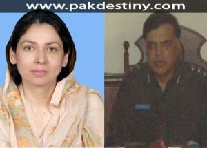 PML-N-MPA-Shahzadi-Tiwana-gets-arrested-a-security-guard-over-a-petty-issue-pakdestiny-shafiqu-ahmed-gujjar-shahzadi-umerzai-tiwana