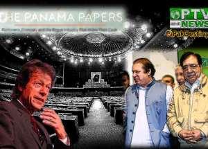 imran khan, nawaz sharif,ata ul haq qasmi,ptv news, assembly session