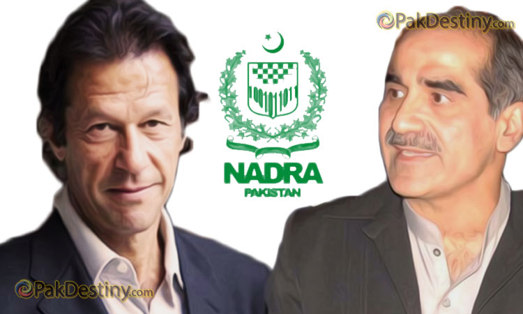 Saad-Rafique's-fate-hangs-in-balance-after-Nadra-report-of-unverified-votes-in-NA-125,--one-scandal-follows-another-in-Railways-may-force-PM-to-sack-him-Recovered