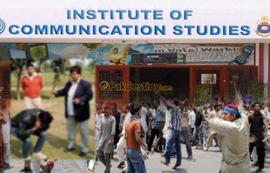 institute of communication studies,punjab university,jamaat islami