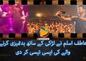 atif aslam karachi concert