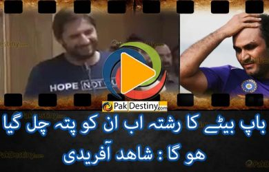 shahid afridi,sehwag,reply,response