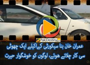 imran khan driving small car