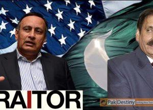 hussain haqqani,traitor,chaudhry iftikhar